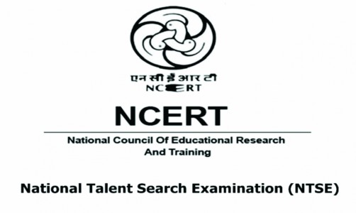 NTSE(National Talent Search Examination)