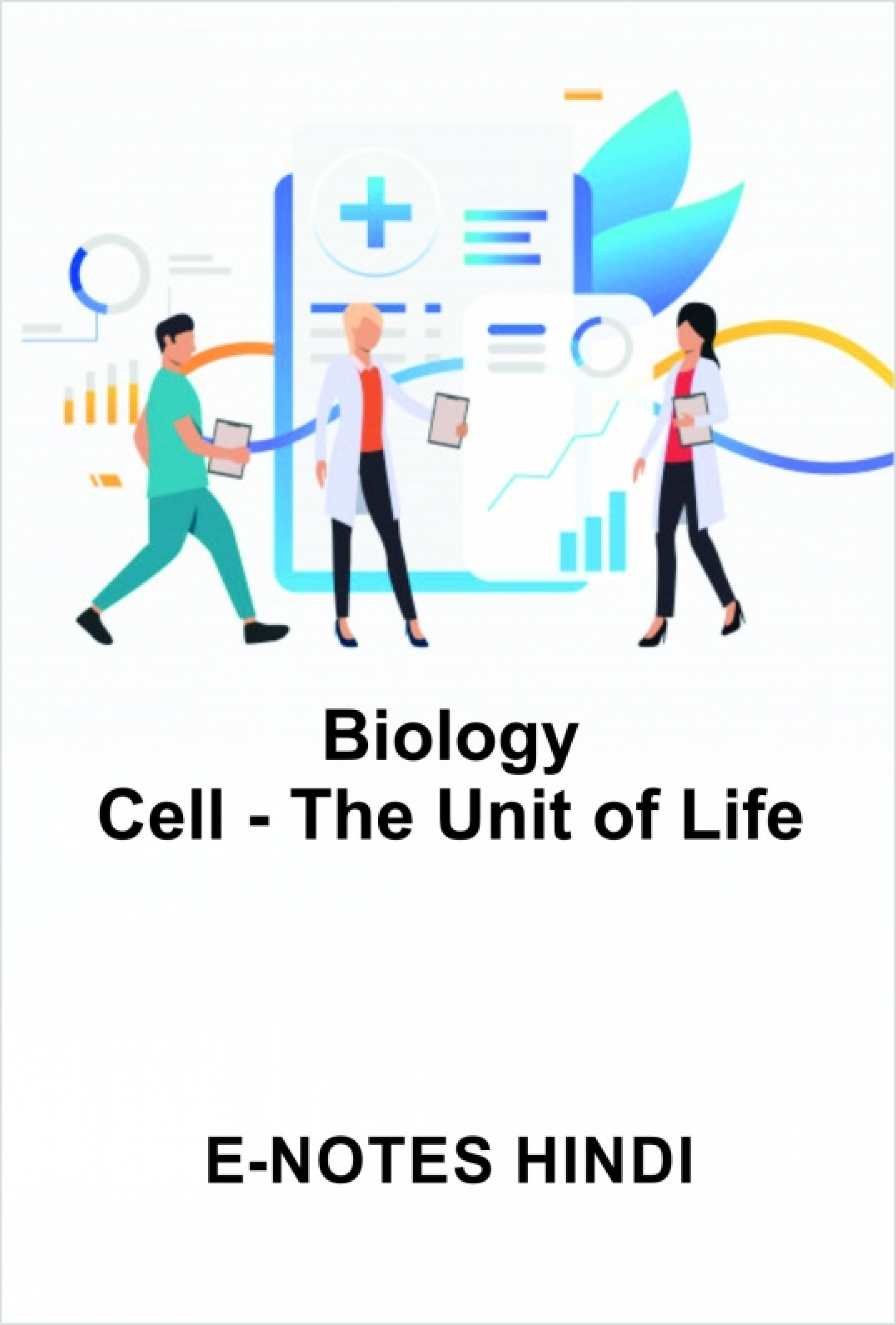 Hindi_Cell - The Unit of Life